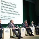 В Поморье обсудили законодательные инициативы по развитию лесной отрасли страны