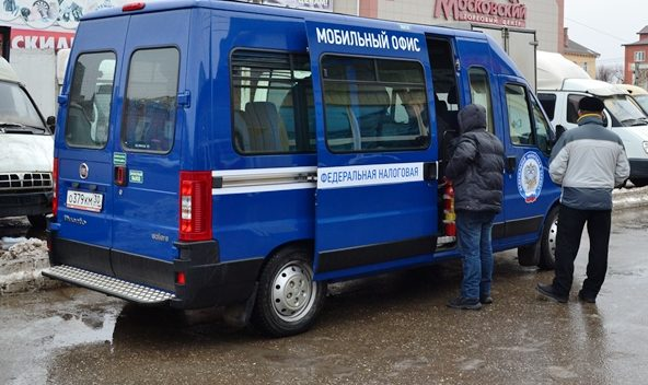 Налогоплательщиков Виноградовского района приглашают посетить мобильный офис