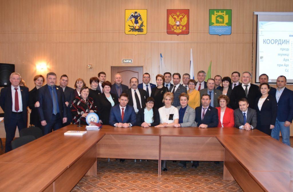 Председатель Виноградовского муниципального Собрания о вопросах Координационного Совета