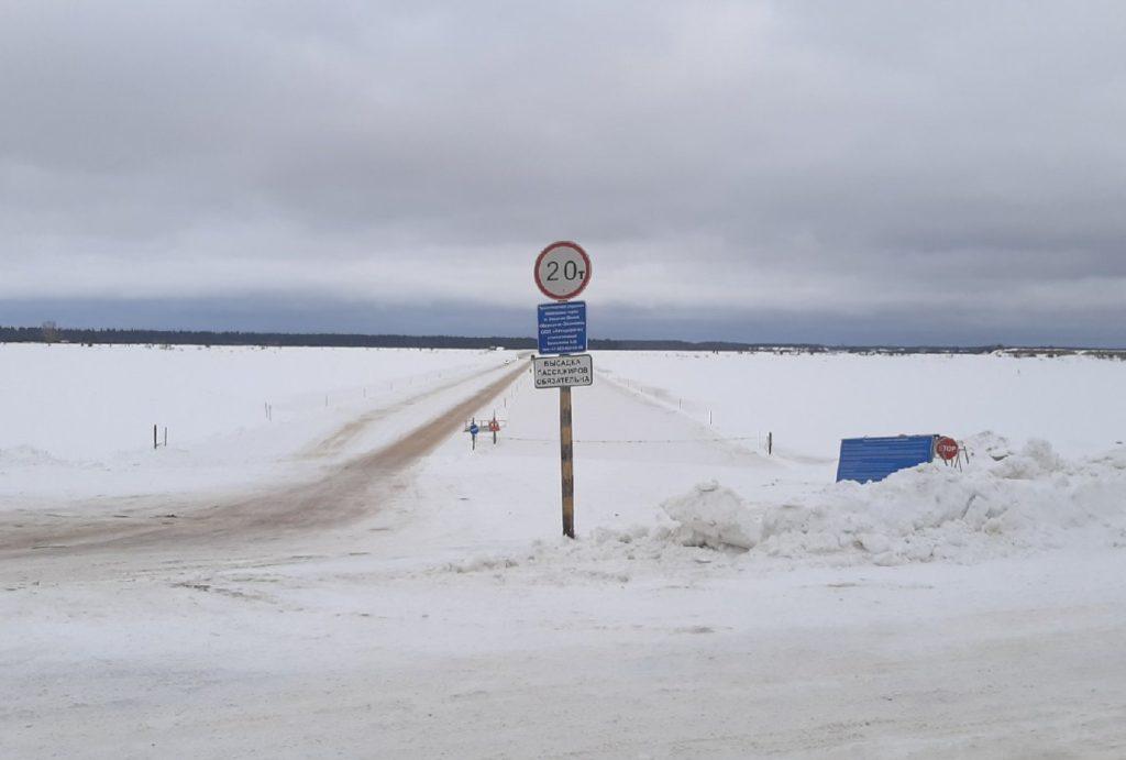 На переправе Березник — Осиново в Виноградовском районе  увеличена грузоподъемность