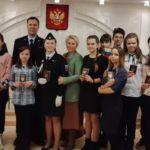 В преддверии Дня защитника Отечества состоялось торжественное вручение паспортов юным гражданам Виноградовского района