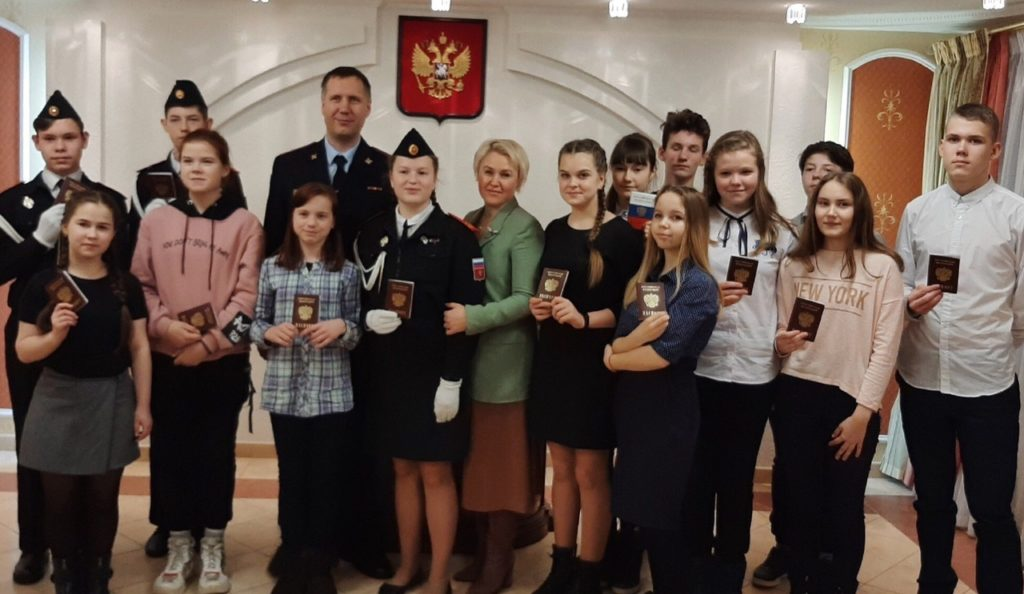 Торжественное вручение паспортов юным гражданам Виноградовского района