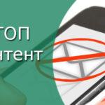 Как абонентам мобильной связи защитить себя от бесконтрольного подключения контентных услуг