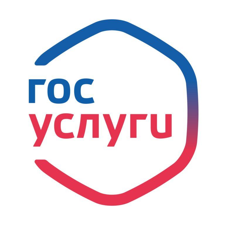 76 процентов жителей Поморья зарегистрированы на портале государственных услуг