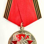Памятной медалью будут награждены дети войны - дети Победы Виноградовского района