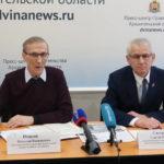 «Дорога Памяти»: областной военный комиссариат просит северян помочь в сборе сведений о ветеранах войн