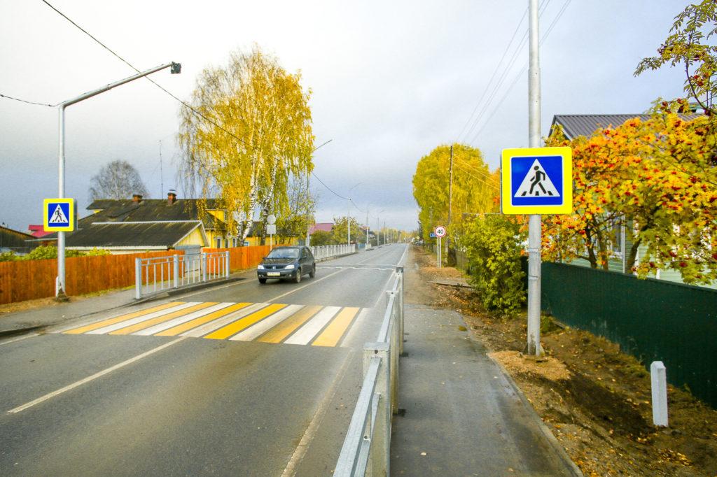 Средства из областного бюджета – на ремонт дорог в муниципалитетах. Виноградовский район — в запасном списке