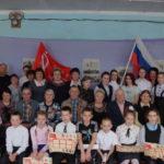 В Конецгорской основной школе Виноградовского района прошел концерт по случаю награждения детей войны общественными медалями