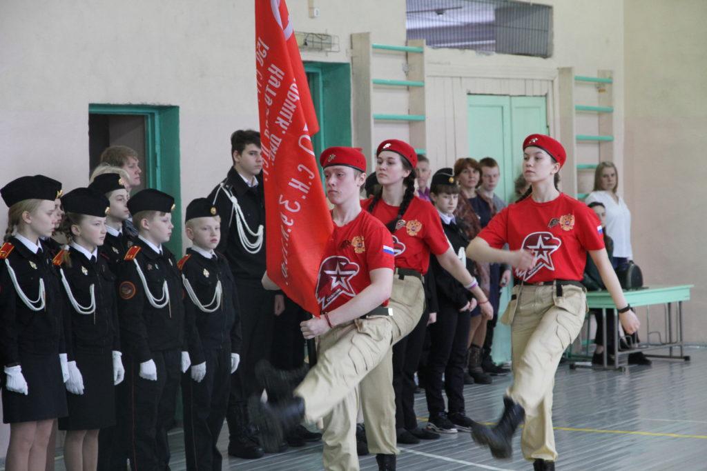 Слет юных патриотов, посвященный 75-летию Победы в Великой Отечественной войне, состоялся в Виноградовском районе