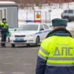 Госавтоинспекция по Виноградовскому району призывает автомобилистов использовать процедуру оформления ДТП по Европротоколу.