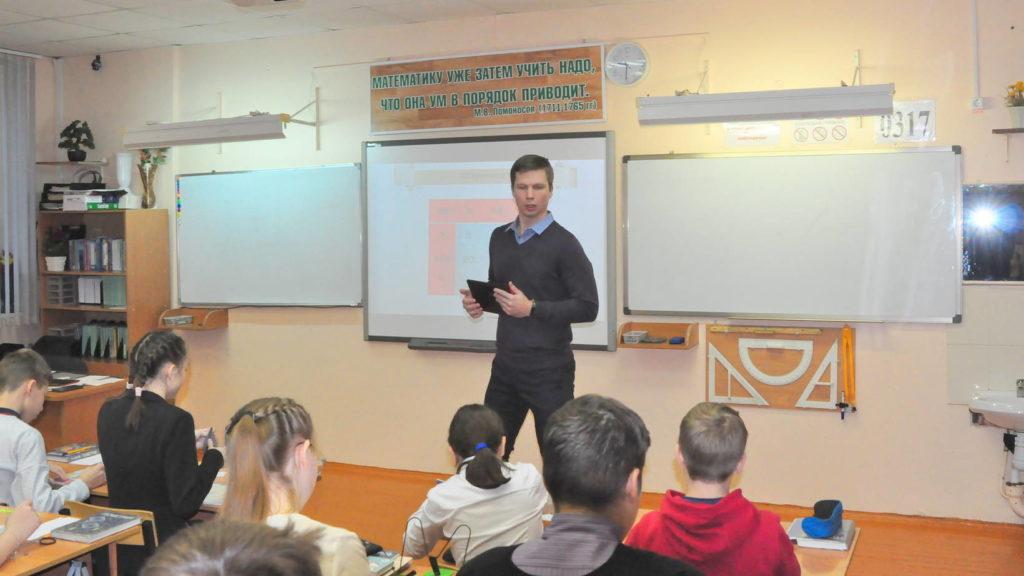 В 2019 году объем финансирования сферы образования Поморья впервые превысил 23 миллиарда рублей