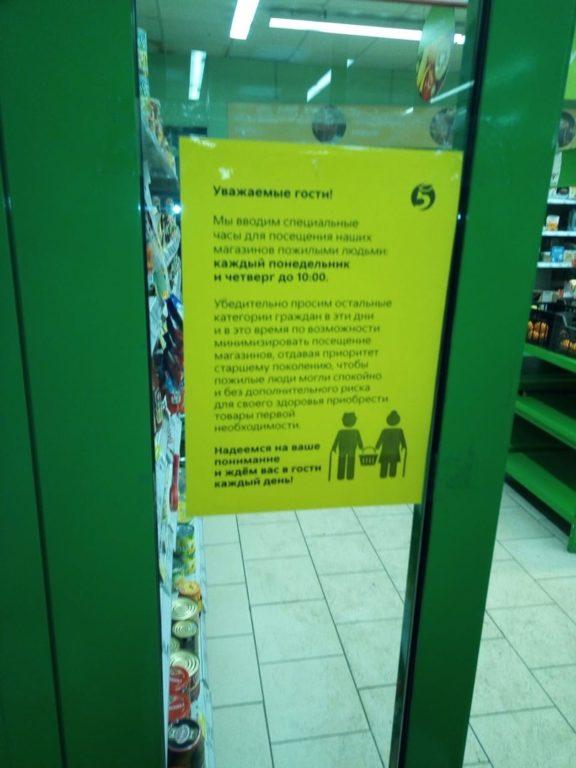 Двери на замке. Завтра в Виноградовском районе начинается рабочая неделя, но не для всех