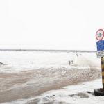 Переправа Березник - Осиново в Виноградовском районе по состоянию на 13 марта 2020 года