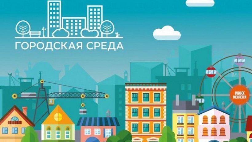 Более 82 тысяч жителей Поморья приняли участие в отборе территорий для благоустройства