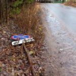В поселке Березник Виноградовского района установят видеонаблюдение