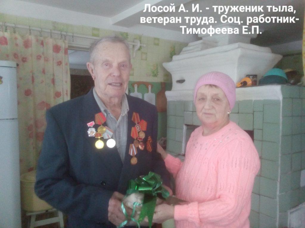 Социальные работники КЦСО по Виноградовскому району чествовали подопечных