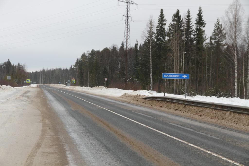В поселке Важский Виноградовского района обсудили проблемы с главой поселения