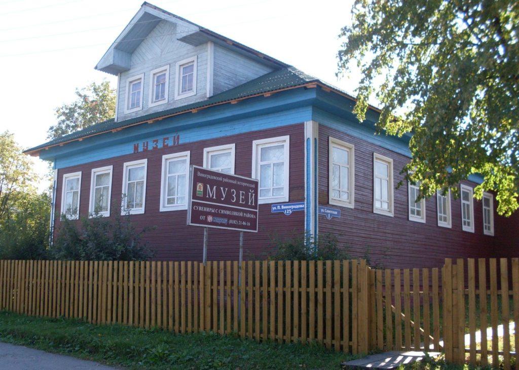 В Виноградовском историческом музее открылась новая выставка