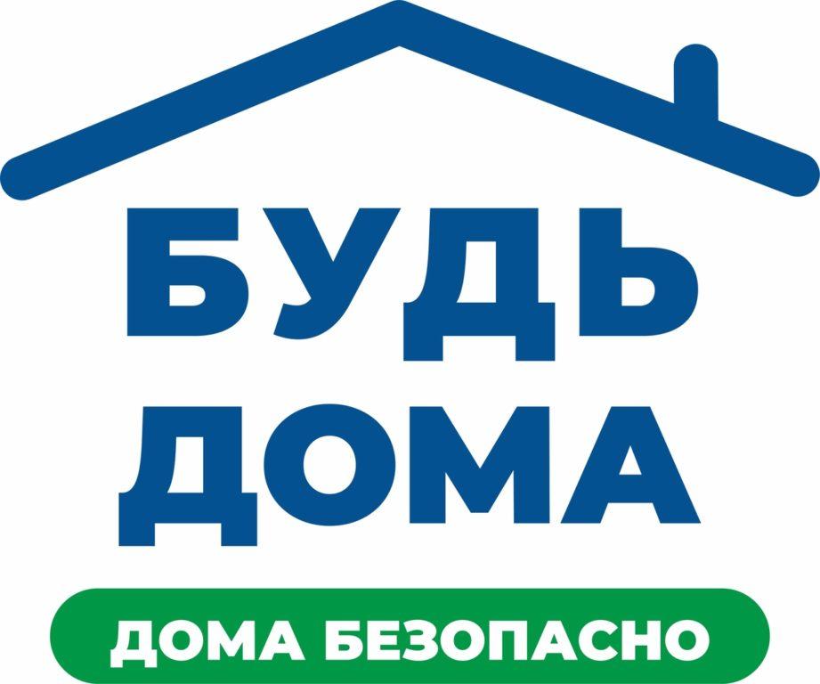 В Виноградовском районе за минувшие сутки 2 новых случая заболевания