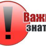 Обстановка в Виноградовском районе стабильная, для паники причин нет