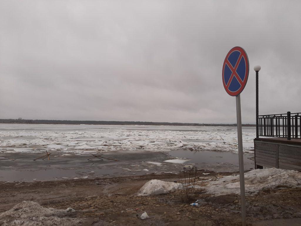 В Березнике подвижки льда
