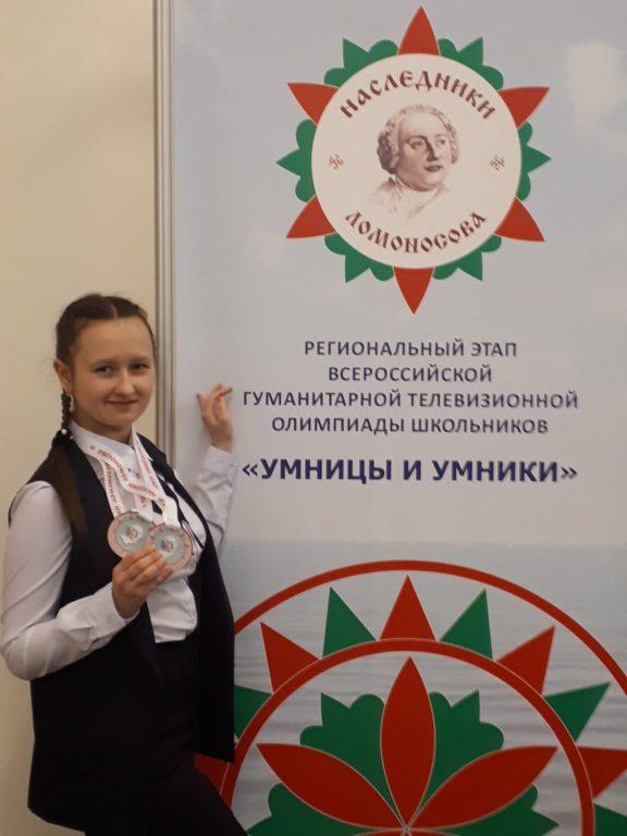 Ученица Березниковской средней школы Кристина Харитонова приняла участие в олимпиаде «Наследники Ломоносова»