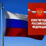 Поправки к Конституции это важно! Жители Виноградовского района голосуют «ЗА»