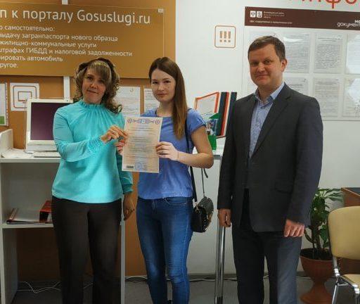 Первый за первого: в отделении МФЦ по Виноградовскому району выдали первый сертификат на маткапитал по случаю рождения первого ребенка