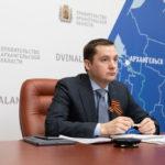 День Победы в Архангельской области пройдет онлайн