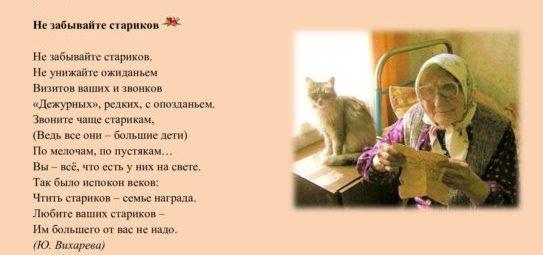 КЦСО по Виноградовскому и Шенкурскому районам приглашает к участию в акции