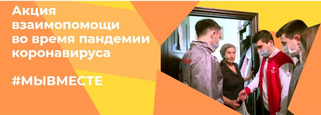 Без помощи жителей Виноградовского района не оставят