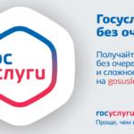 Госавтоинспекция разъясняет порядок прекращения регистрации транспортного средства