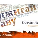 Пожароопасный сезон в лесах Архангельской области объявлен с 1 мая