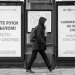 Введение режима ЧС не облегчит жизнь гражданам