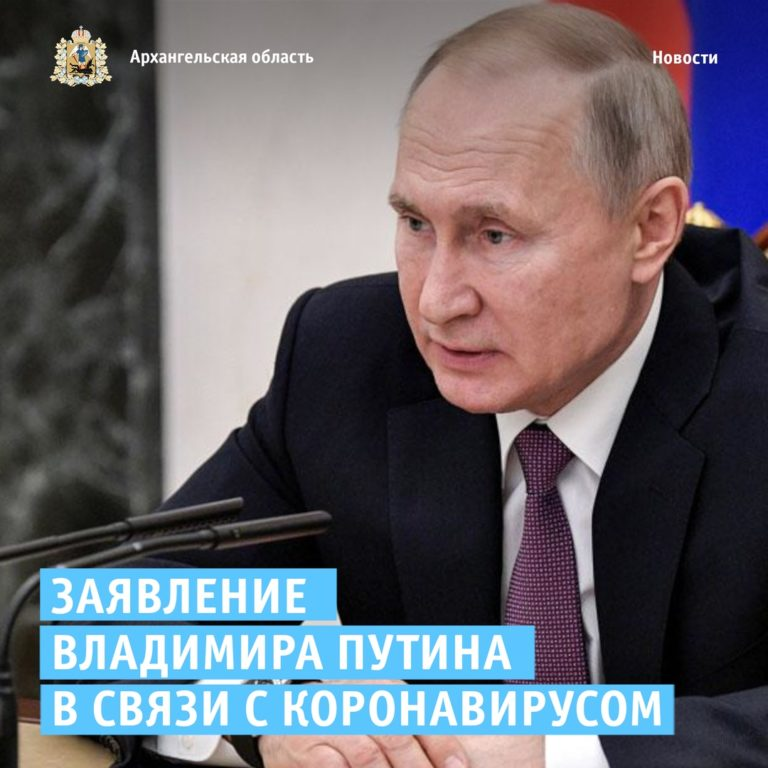 Президент продлил нерабочие дни до 11 мая