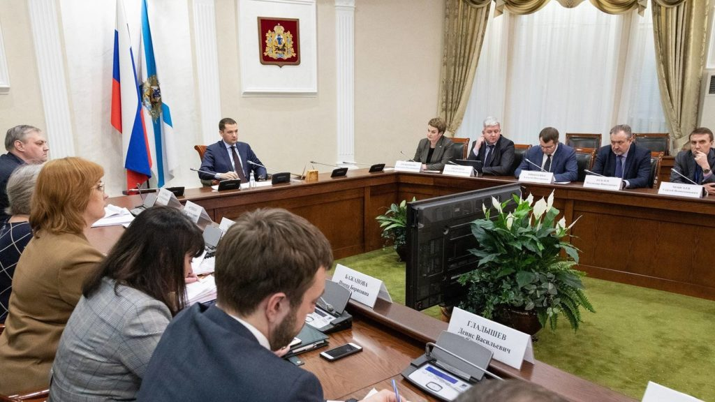 Заседания правительства Архангельской области – в режиме онлайн