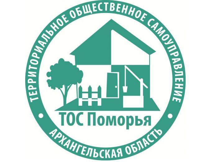 В Виноградовском районе объявлен конкурс проектов развития ТОС