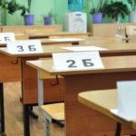 Вниманию выпускников школ Виноградовского района! Опубликован проект расписания основного периода ЕГЭ-2020