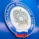 Альтернативные способы получения государственных услуг ФНС России