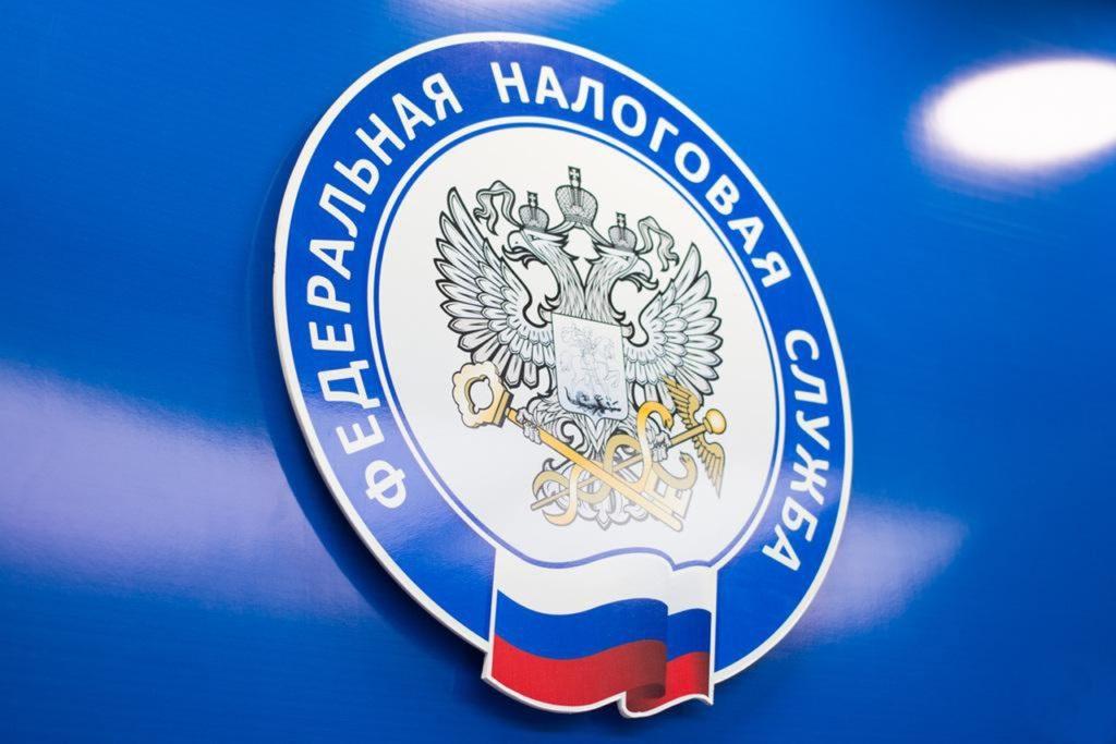 ФНС России: срок для своевременной оплаты физлицами налоговых уведомлений за 2019 год истекает 1 декабря