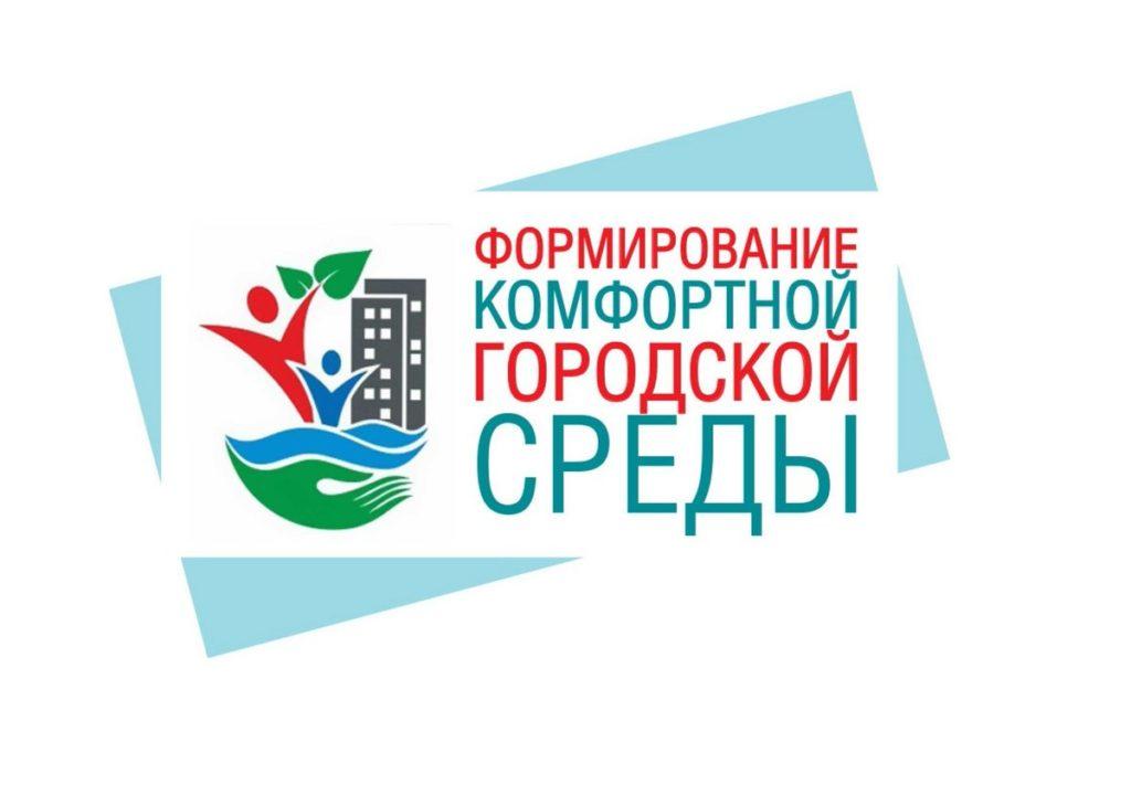 Комфортная среда. В городском поселении «Березниковское» Виноградовского района прием заявок продлен
