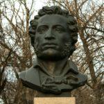 Давайте Пушкина читать: семьи Поморья приглашают в поэтический круиз