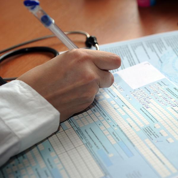 Минимальная выплата по больничному останется в размере МРОТ
