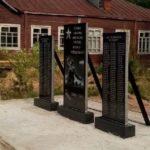 В поселке Пянда Виноградовского района установлен памятник защитникам Родины