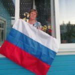 В домах жителей Виноградовского района появятся «Окна России»