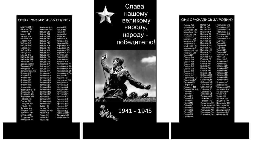 В память о земляках в Виноградовском районе будет установлено несколько памятников