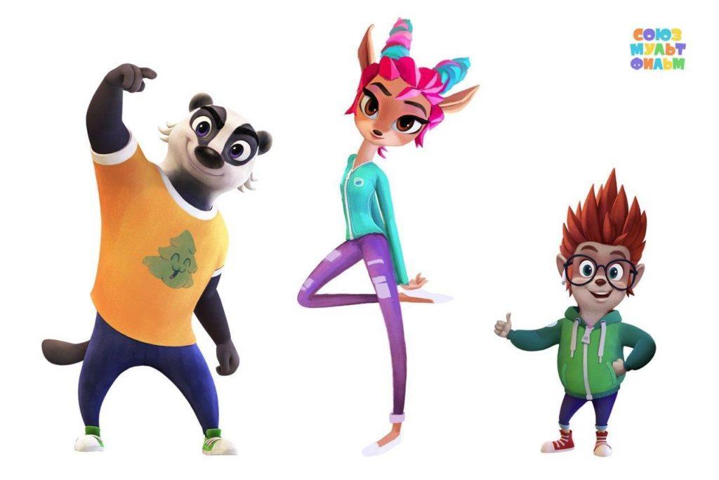 «Союзмультфильм» представил изображения трех новых героев «Ну, погоди!»