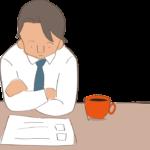 Продлен срок уведомления работников о возможности перехода на электронную трудовую книжку