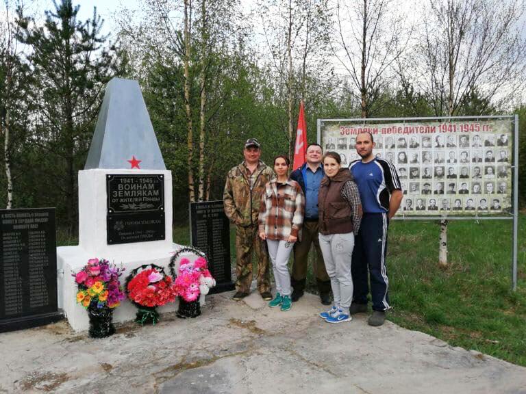 Работники прокуратуры Виноградовского района обновили памятник воинской славы в Пянде