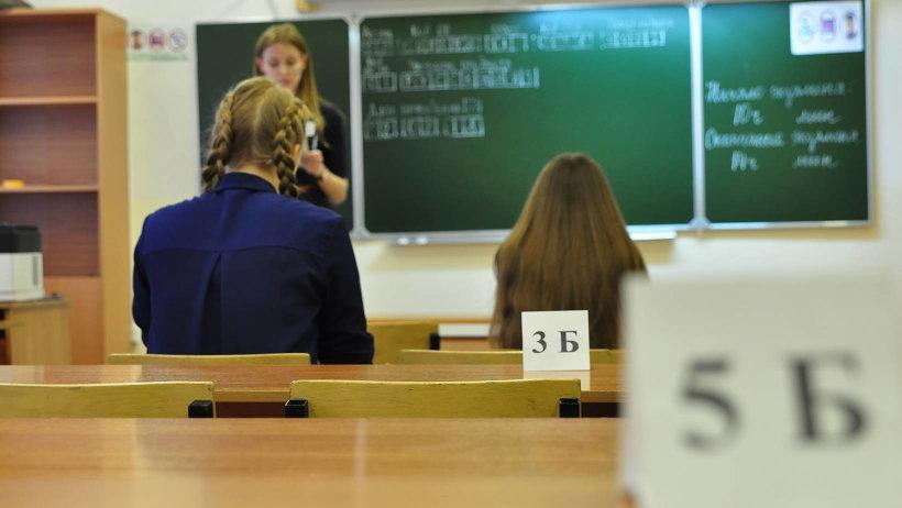 ЕГЭ-2020: врио руководителя Рособрнадзора рассказал о деталях госэкзаменов